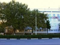 Геленджик, улица Кирова, дом 12. стоматология
