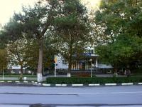 Геленджик, улица Кирова, дом 20. поликлиника