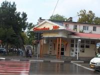 Геленджик, улица Кирова, дом 49А. кафе / бар