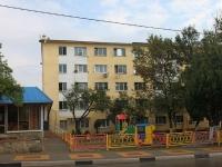 Gelendzhik, Kirov st, house 66. Apartment house