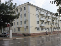 Gelendzhik, Kirov st, house 70. Apartment house