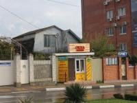 Геленджик, улица Кирова, дом 76. многофункциональное здание