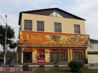 Геленджик, улица Кирова, дом 80. кафе / бар