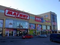 Геленджик, улица Кирова, дом 130. торговый центр