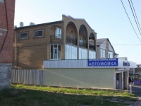 Gelendzhik, Kirov st, house 140. Apartment house