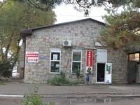 Gelendzhik, store Авоська, Kolkhoznaya st, house 71А