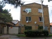 Геленджик, улица Колхозная, дом 71Б. многоквартирный дом