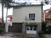 Геленджик, улица Колхозная, дом 73Б. многофункциональное здание