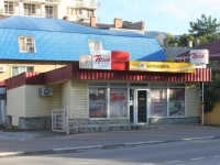 Геленджик, улица Красногвардейская, дом 2. магазин