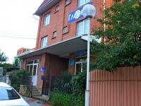 Геленджик, улица Красногвардейская, дом 29А. гостиница (отель)