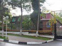 Gelendzhik, Krymskaya st, house 6. multi-purpose building