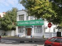 Геленджик, улица Мира, дом 4. суд