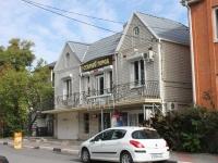 Геленджик, улица Мира, дом 16. многофункциональное здание