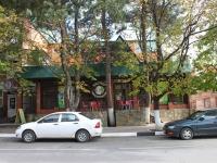 Геленджик, улица Мира, дом 28. кафе / бар Каспер