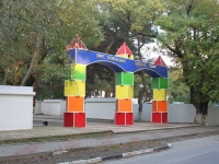 """Геленджик, пансионат """"Красная талка"""", улица Мира, дом 38"""