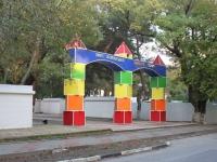 "Gelendzhik, пансионат ""Красная талка"", Mira st, house 38"