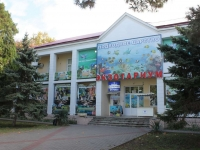 格连吉克市, 房屋 2Khersonskaya st, 房屋 2