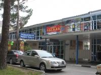 Gelendzhik, Khersonskaya st, house 5Б. store