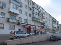 Gelendzhik, Khersonskaya st, house 22. Apartment house with a store on the ground-floor