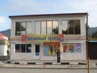 Геленджик, улица Херсонская, дом 35. магазин