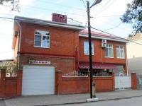 """格连吉克市, гостевой дом """"Екатерина"""", Khersonskaya st, 房屋 48"""