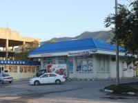 Геленджик, улица Луначарского, дом 6. магазин