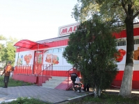 Gelendzhik, supermarket Магнит, Lunacharsky st, house 106