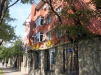 Gelendzhik, Lunacharsky st, house 118А. Apartment house