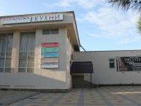 Gelendzhik, Lunacharsky st, house 131. store