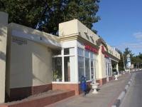 Геленджик, улица Луначарского, дом 161А. многофункциональное здание