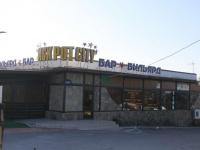 Gelendzhik, Lunacharsky st, house 163/1. cafe / pub