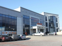 Gelendzhik, shopping center Южный город, Lunacharsky st, house 165А
