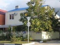 格连吉克市, Lunacharsky st, 房屋 208/2. 旅馆
