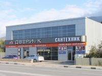 Gelendzhik, Lunacharsky st, house 346. store