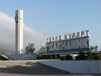 Gelendzhik, commemorative sign Город-курорт ГеленджикLunacharsky st, commemorative sign Город-курорт Геленджик