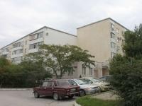 Геленджик, улица Молодежная, дом 1. многоквартирный дом