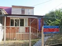 Gelendzhik, st Oktyabrskaya, house 17. governing bodies