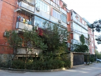 Gelendzhik, st Oktyabrskaya, house 43А. Apartment house