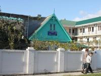 Gelendzhik, st Shevchenko, house 47. Social and welfare services