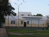 Геленджик, спортивный комплекс Юность, улица Шевченко, дом 63А