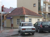 Gelendzhik, Shevchenko st, house 70. Apartment house