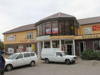 Gelendzhik, Parus district, house 3А. shopping center