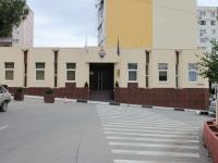 Геленджик, Парус микрорайон, дом 6А. органы управления