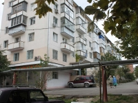 Gelendzhik, Parus district, house 23. Apartment house