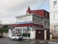 Геленджик, улица Первомайская, дом 21. жилой дом с магазином