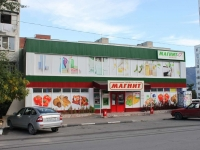 Gelendzhik, supermarket Магнит, Polevaya st, house 10А