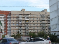 Gelendzhik, Polevaya st, house 12. Apartment house