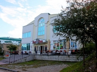 Gelendzhik, Polevaya st, house 33А. restaurant