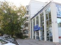 Геленджик, улица Полевая, дом 37А. многоквартирный дом