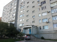 Gelendzhik, Polevaya st, house 53. Apartment house